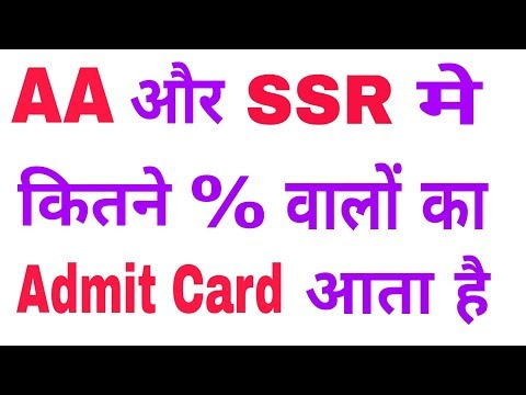 How much percentage is needed in class 12th for ADMIT CARD of NAVY AA/SSR