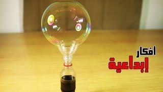 خمس أفكار إبداعية بإستخدام زجاجات المياه البلاستيكية