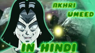 Dragon Ball Super Episode 127 Spoiler in Hindi || The Final Barrier of Hope