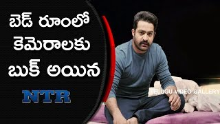 Jnr NTR Had Feared By Seeing Cameras In His Bed Room | Ntr In Bigg Boss Show