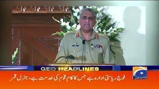 Geo Headlines - 11 PM 07-December-2017