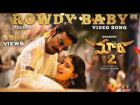 Xxx Mp4 Maari 2 Telugu Rowdy Baby Video Song Dhanush Sai Pallavi Yuvan Shankar Raja Balaji Mohan 3gp Sex