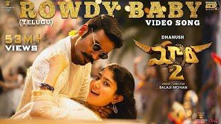 Maari 2 [Telugu] - Rowdy Baby (Video Song) | Dhanush,Sai Pallavi | Yuvan Shankar Raja | Balaji Mohan