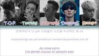 BIGBANG Loser Color Coded HanRomEng Lyrics