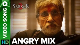 Sarkar 3: Exclusive Videos
