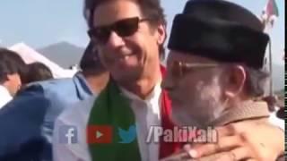 To err is Pakistani Politician   PakiXah
