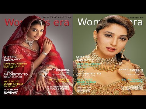 How to create a Magazine Cover in Photoshop ( in Tamil )