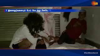பிராங்க் சோவால் கம்பி என்னும் இளைஞர்கள்   Tamil News Today   Today News   Sun News