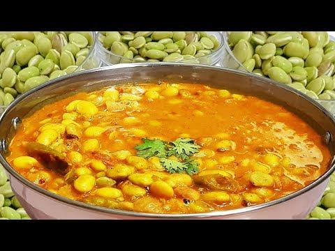 Avarekalu Kurma Cooking Steps | How to Prepare Easily Homemade Avarekalu Curry | Avarekalu Recipes