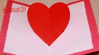 How To Make A 3d Heart Pop Up Card Step By Step