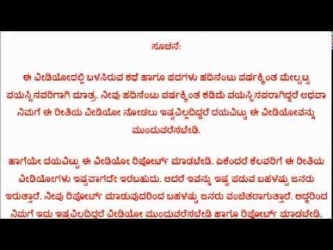 Xxx Mp4 ಸ್ಟೋರ್ ರೂಮಿನಲ್ಲಿ ಮಾವನ ಜೊತೆ Kannada Health Tips Lifestyle Kannada New Stories 3gp Sex