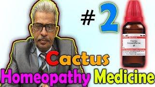 Homeopathy Medicine - Cactus (Part 2) -- Dr P.S. Tiwari