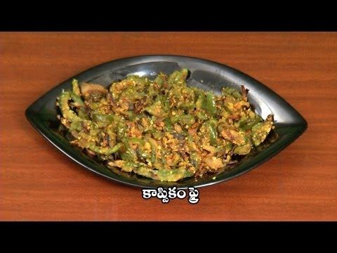 Capsicum Fry - కాప్సికం వేపుడు