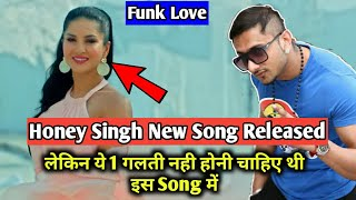 Yo Yo Honey Singh New Song Big Update | Funk Love | Sunny Leone | Jhootha Kahin Ka |