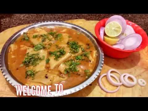 Varan Fal | How To Make Dal dhokli | Dal Fal,  chakolya recipes in hindi with English subtitle