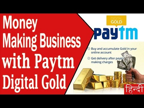 PayTm Money Making Business with Paytm Digital Gold | How to Buy and Sell Digital Gold | Hindi