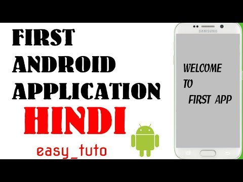 First Android Application | Android Studio Tutorial | HINDI | 2018