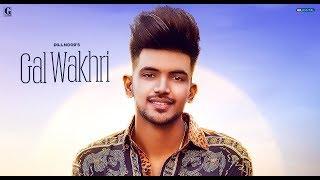 Gal Wakhri : Dilnoor (Official Song) Latest Punjabi Songs 2019 | Geet MP3