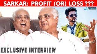 Sarkar Profit or Loss ? Sarkar Distributor Abirami Ramanathan Reveals | Exclusive interview | Vijay