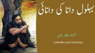 Meri Kismat jagane ko Khuda Ka Naam Kafi hai| special WhatsApp