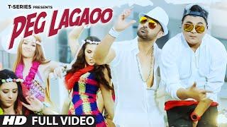 PEG LAGAOO FULL VIDEO SONG | RAJA BAATH FEAT LIL GOLU | LATEST PUNJABI SONG 2016