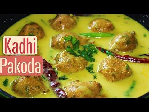 Punjabi Kadhi Pakora Recipe | Easy Besan Pakora Kadhi | Kanak's Kitchen