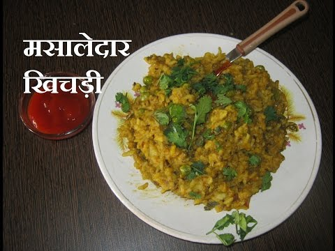 How To Make Masala Khichdi  Fast And Easy