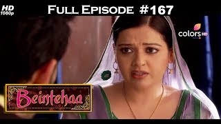 Beintehaa - Full Episode 150 - With English Subtitles