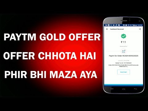 Earn Free Paytm Cash !! Paytm Gold Offer !! Official Offer from Paytm !!