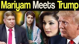 Mariam Nawaz Meets Donald Trump - Khabardar with Aftab Iqbal
