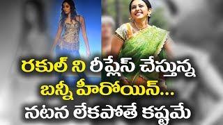 Allu Arjan Romance With Rakul Preet Singh In Upcoming Telugu Movie - Filmjalsa