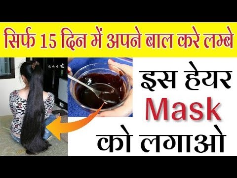 Hair Mask To Double Your Hair Growth 1 inch Hair Every Day | Long Hair Remedy
