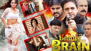 BEAUTY WITH BRAIN PROMO 02 ( TOTAL INTERTAINMENT MOVIE )