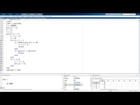 MSN 514 - Lecture 2: Brief introduction to MATLAB