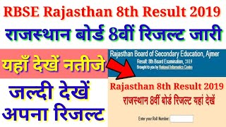 Rajasthan board 12th arts result date 2019 HD Mp4 Download Videos
