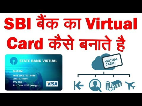 How To Create SBI Virtual Credit Card (VCC) ( In Hindi )