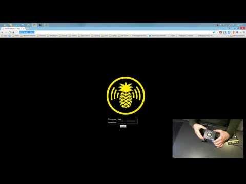 WiFi Pineapple - Mark V - Start-up and Password Set
