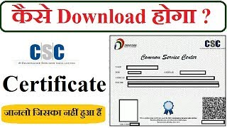 Csc Certificate Mp3 Song Download - Mr-Jatt Com