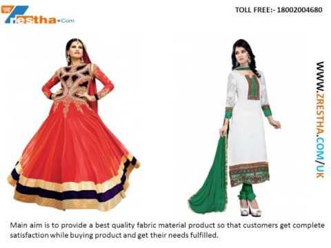 Buy Online Wedding Salwar Kameez In UK