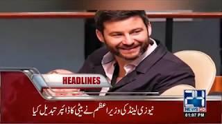News Headlines | 1:00 PM | 25 Sep 2018 | 24 News HD