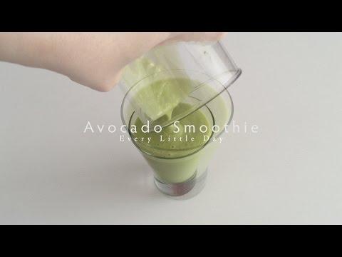 Avocado Smoothie (Vegan) #09