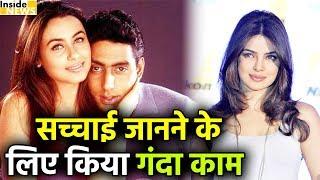 Abhishek - Rani के रिश्ते का सच जानना कैसे पड़ा था Priyanka को भारी, देखिए जरा