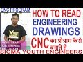 Download  How To Read Engineering Drawing || Drawing For Cnc Turnning || Part 2 MP3,3GP,MP4