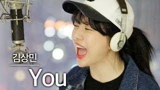 멜로망스도 부르셨다❤️ YOU-김상민 (+2키UP 하이라이트) | 버블디아