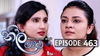 Neela Pabalu - Episode 463 | 19th February 2020 | Sirasa TV