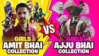 Ajjubhai Vs Amitbhai Desi Gamers Best Girls Dress Collection Who will Win - Garena Free Fire