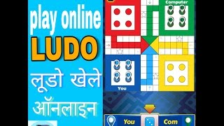 Best online Ludo game