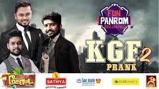 KGF CHAPTER 2 - Prank | Fun Panrom Reloaded | Blacksheep