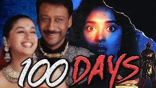 100 Days (1991) Full Hindi Movie   Jackie Shroff, Madhuri Dixit, Laxmikant Berde, Moon Moon Sen