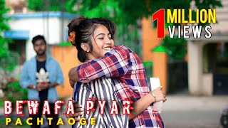 Pachtaoge | Arijit Singh | Sad love story | Vicky kaushal | New song 2019 | RK Hits